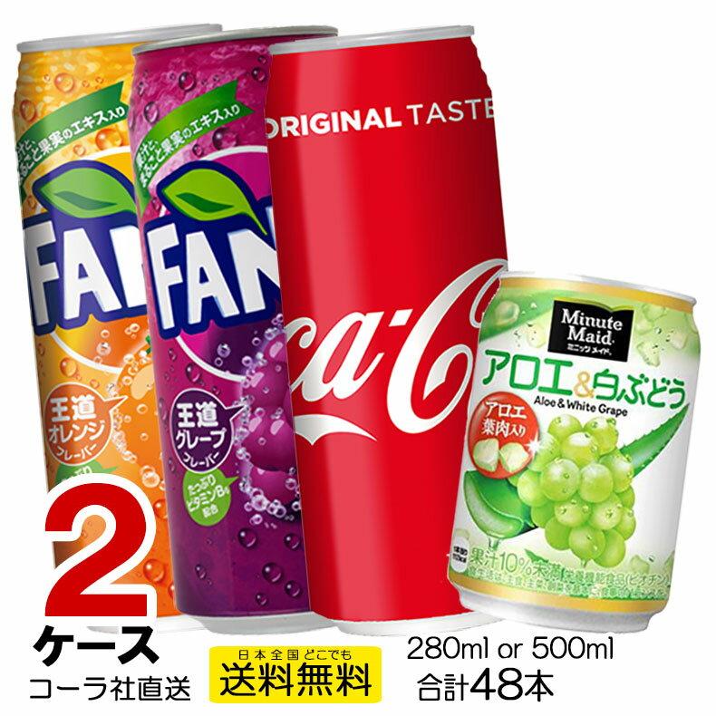 水・ソフトドリンク, その他  2 48 Aquarius Coca-Cola Fanta Minute Maid Coca Cola 500kan-2ca
