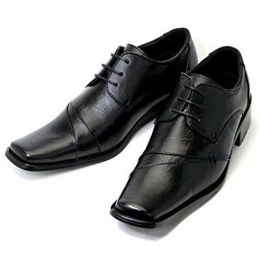 【スーパーSALE】ビジネスシューズ 革靴 メンズ luminio ルミニーオ 紳士靴 ブランド カジュアル シューズ PU041bk 2018 クリスマスプレゼント 彼氏 男性向け【thxgd_18】