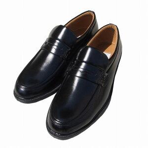 送料無料 ビジネスシューズ メンズ 3種類から選べる ローファー ウォーキング 通気性 防水 革靴 紳士靴 スリッポン ブランド カジュアル コンフォートシューズ PU レザー 幅広 3E 撥水 黒 ブラック lufo6  彼氏 男性向け 疲れない luminio ルミニーオ