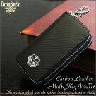 財布カーボンレザーマルチキーウォレット6連キーホルダーコインケースメンズluminioルミニーオイタリアンlufo-147-bk