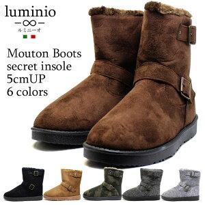 【送料無料】ブーツ メンズ ムートンブーツ 靴 シューズ ルミニーオ luminio ムートン シークレット 42315 2020 彼氏 男性向け