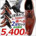 革靴 ビジネスシューズ メンズ PU レザー 選べる福袋 ビ...