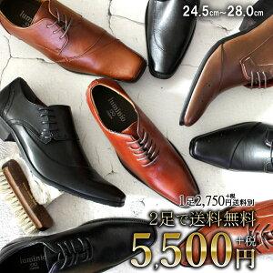 ビジネスシューズ 軽量 滑りにくい 革靴 メンズ ソール 大きいサイズ 2E PUレザー ブラック ブラウン 黒 茶 24.5-28cm lutset【2足セット】