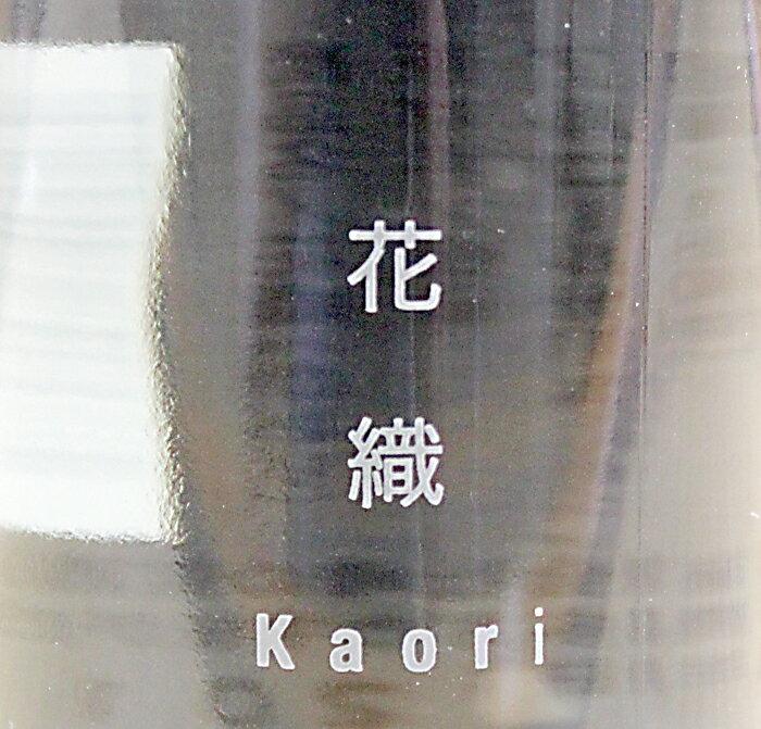 会津ミード『花織(かおり)(15-215-94)』