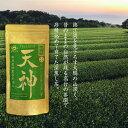 かのや深蒸し茶 天神(てんじん)100g 農薬不使用 10日間被覆栽培 さえみどり 大井早生ブレンド