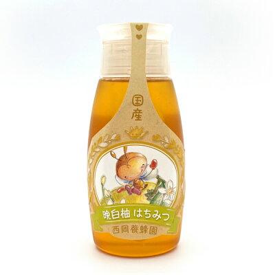 国産純粋晩白柚蜂蜜500gチューブ入り