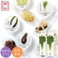【送料無料・敬老の日ギフト】乳酸菌ラブレ20g14日間セット