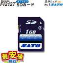 サトー バーラベ Fi212T 用 SDカード SATO
