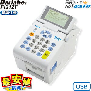 1500円クーポン対象店新機種サトーバーラベFi212TSATOBarlabeサトーバーラベ本体標準仕様USBモデルSDカード付