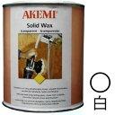 AKEMI 光沢復元剤 アケミ石材用ソリッドワックス 白用 900ml