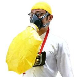 火災避難用マスク自給式呼吸保護具ダッシュ102EBA-10【送料無料・代引不可】