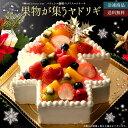 ケーキ 誕生日 写真ケーキ Mサイズ(18cm×18cm) 5〜8人用 (ガナッシュチョコ・モンブラン・レアチーズ)同梱不可  楽天通販 ギフト プレゼント スイーツ