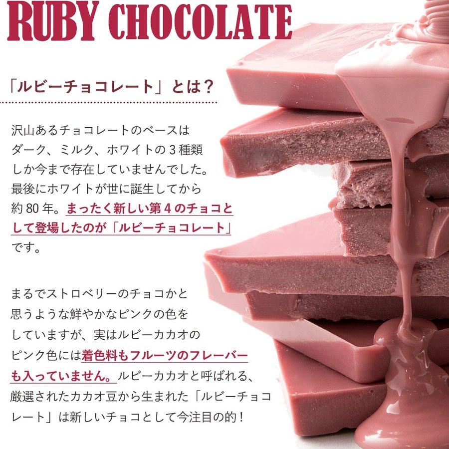 本気モード『割れチョコルビーチョコレート』