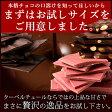 割れチョコ お試し 訳あり 3種の割れチョコ クーベルチュール使用お試しセット 割れチョコ ハイカカオ カカオマス アーモンドチョコ われチョコレート クーベルチュール 送料無料