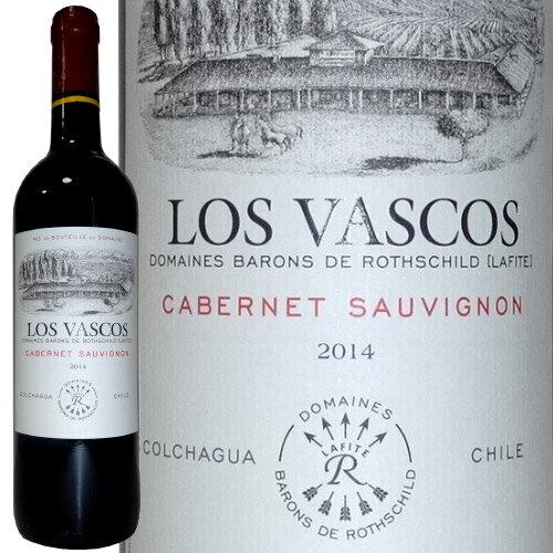 【ラフィットが手掛けるチリ】カベルネ・ソーヴィニヨンロスヴァスコスラフィットを擁するDBRがチリで醸す赤【最新ヴィンテージでのお届け】