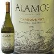 【世界が認める最高峰アルゼンチン wine】カテナ アラモス シャルドネ【最新ヴィンテージでのお届け】最新鋭の設備を持つ高級ワイン専用のワイナリー、ボデガス カテナ サパータを設立 現在アルゼンチン最高のワイナリーの評価を多くのワイン ジャーナリストから受けています