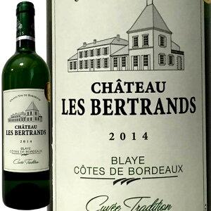 【金賞受賞】シャトー・レ・ベルトラン・ブランキュヴェ・トラディション[2014]3ランク上格付けコートワイン金賞ボルドーbordeaux【ワイン20P09Jan16】wine