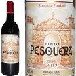 ティント ペスケラ クリアンサ パーカーがスペインのペトリュスと叫んだ!信念のワイン!【スペインワイン】