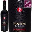 ファンティーニ・サンジョヴェーゼ・テッレ・ディ・キエティ【ヴィンテージは順次変わります】ファルネーゼ [赤・イタリア]イタリアワイン [6万本の中から1位に選ばれたイタリアンNo.1お買い得ワイン]FANTINI FARNESE Sangiovese Terre di Chieti ワイン wine