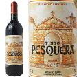 ティント ペスケラ クリアンサ[2013]  パーカーがスペインのペトリュスと叫んだ!信念のワイン!【スペインワイン】