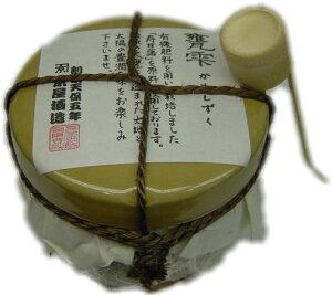 芋焼酎 甕雫 [ かめしずく ] 京屋酒造 20度 1800ml
