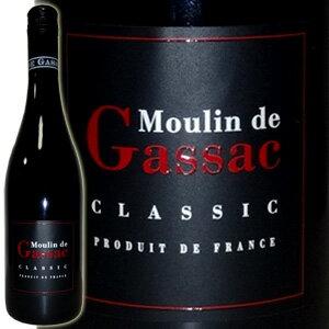 ムーラン・デ・ガサック・クラッシック・ルージュmoulin・de・gassic