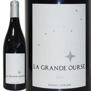 幻のワイン!!パスカルシャロン・ラグランドウルス2012No.1ローヌワイン!2012年ヴィンテージ入荷!!