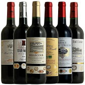 3ランク上格付けコート満載 豪華木樽熟成入 ワンランク上のボルドーワイン6本セット 送料無料 ボルドー ワイン 金賞 セット 赤 赤ワイン ワインセット 金賞ワイン フランスワイン bordeaux wine 訳あり 福袋 売れ筋