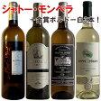 モンペラ入り!金賞受賞白ワイン厳選セレクト!金賞受賞入4本セット 送料無料 ワイン セット wine