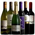 いつも登場どこにも登場 重宝セット 泡1白2赤3セット ワインセット 送料無料 金賞ワイン ワイン セット 白 白ワイン 白ワインセット 赤 赤ワイン 赤ワインセット イタリアワイン フランスワイン wine 訳あり【重宝】【あす楽】