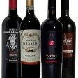 ワンランク上のリゼルヴァ入り イタリアワイン4本セット 送料無料 ワイン 金賞 ワイン セット 金賞ワイン wine