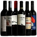 究極コスパ!カベルネソーヴィニヨン6本飲み比べ 送料無料 カベルネ・ソーヴィニヨン 赤 赤ワイン ワインセット wine ギフト 750ML 父の日