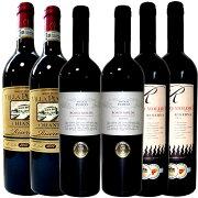 ボッター プッチーニ イタリア リゼルヴァ 赤ワイン