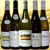 シャブリ5本豪華ラインアップ 名門生産者のみくらべ シャルドネ ワイン セット wine フランスワイン ワインセット 送料無料 訳あり