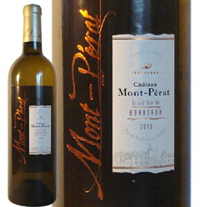 シャトー・モンペラ ブラン[2013]ボルドー ワイン bordeaux wine【ワイン 2…