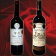 モンペラの産地!モンペラと同格!金賞受賞の極上格付コート2本! 金賞ワイン セット ボルドー フランスワイン