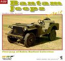 R059 Bantam Jeeps In Detail First Jeep of Robin Burfoot Collection (WWP) 洋書 戦車 ジープ 陸軍 バンタム