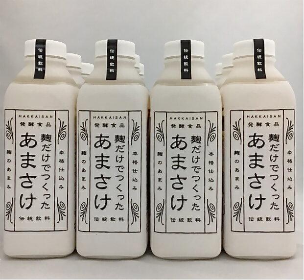 日本酒, その他  825g112
