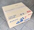 八海山清酒180ml【普通酒】【新潟】1ケース(30本入り)