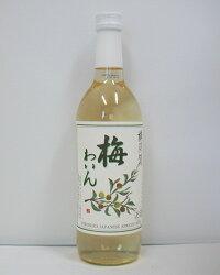 横須賀梅ワイン