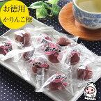 【業務用】かりんこ梅で1200円!/梅干し/おつまみ/珍味
