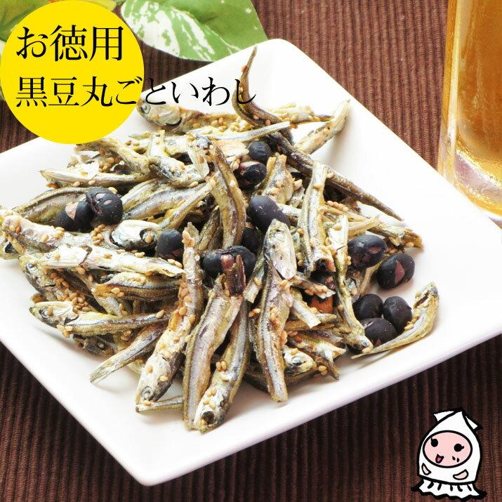 西沢珍味販売『黒豆丸ごといわし』