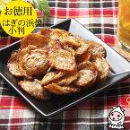 【業務用】はぎの浜焼き230gで1000円!卸値価格!おつまみ/カワハギ/珍味