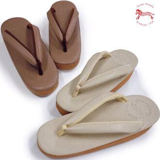 Milk chocolate Cafe thongs (Haruna) Ivory (ivory) hishiya カレンブロッソ (Café zori) fashionable sandals