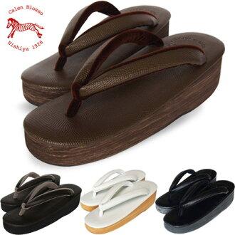 Cafe Sandals chocolate black sepia white hishiya カレンブロッソ (Café zori) fashionable sandals