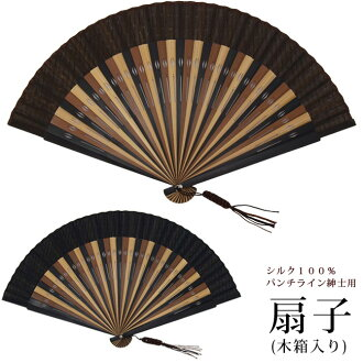 To best! men's summer fan ♪ perfect for gifts! Wrapping is OK! Silk 100% punch line for men fan