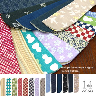 New pattern in stock ★ Japan-made cotton fan bag