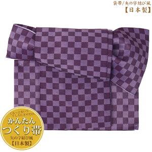 cf40a4fd657079 【作り帯番号:PY-34】【日本製】オシャレで簡単