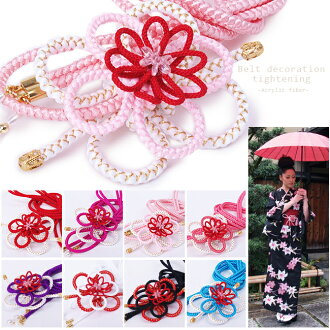 Decorative sash - flower braids ★ yukata furisode transformed into pretty ♪-GIMP / bands / g braid flower