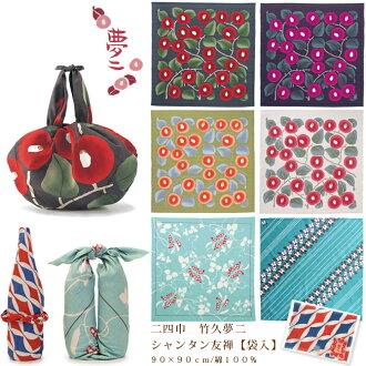 Takehisa yumeji 二四 width 90 cm furoshiki eco in stylish packages with ♪ Tsubaki Tsubaki / diamond / Mame / Taisho romantic retro wrapping